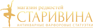 Магазин редкостей Старивина в Кемерово
